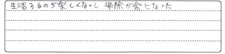 OgakishiTsamaAns4.jpg