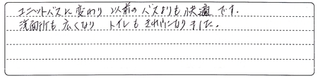 ShizusatoKitazawasamaAns4.jpg