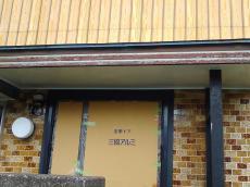 SodojimaSsamaGenkanNaka12.jpg