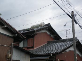SolarIkedaKsamaAtoM.jpg