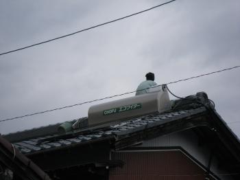 SolarIkedaKsamaNaka8.jpg