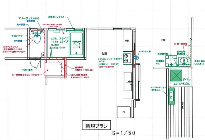 TaruiMiyashiroOsamaAfter.jpg