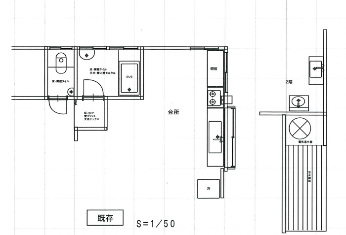 TaruiMiyashiroOsamaBefore.jpg