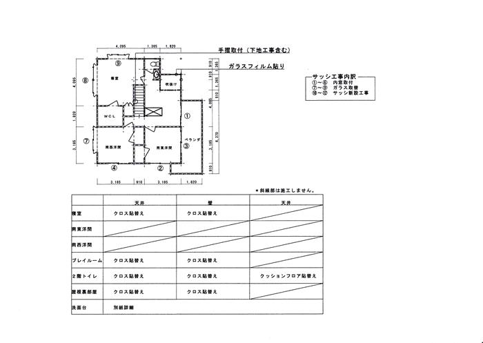 TaruiOsamaLargePlan2.jpg