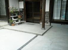 TaruiWsamaAllAto5.jpg