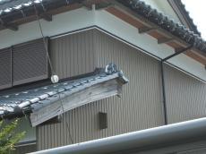 YoroMsamaAto11.jpg