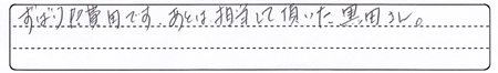YoroOguraKsamaAns3.jpg