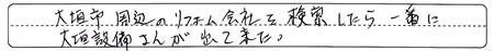 YoroOmakiMsamaAns2.jpg