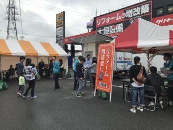 平成最後のリフォーム祭り